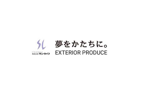 エクステリア・ガーデン相談会 開催